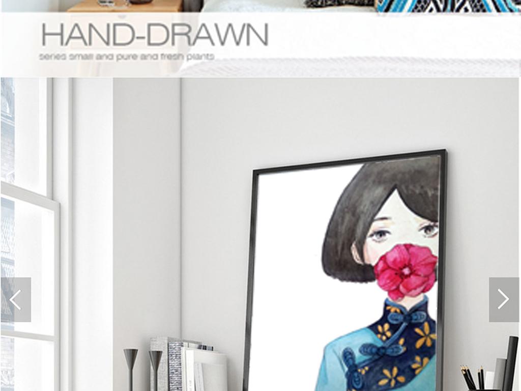 现代简约手绘水墨唯美人物画