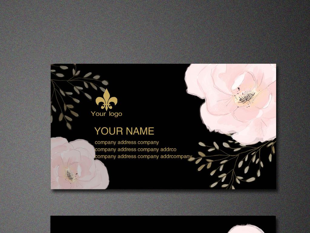 文艺优雅女性名片设计手绘花朵名片模板