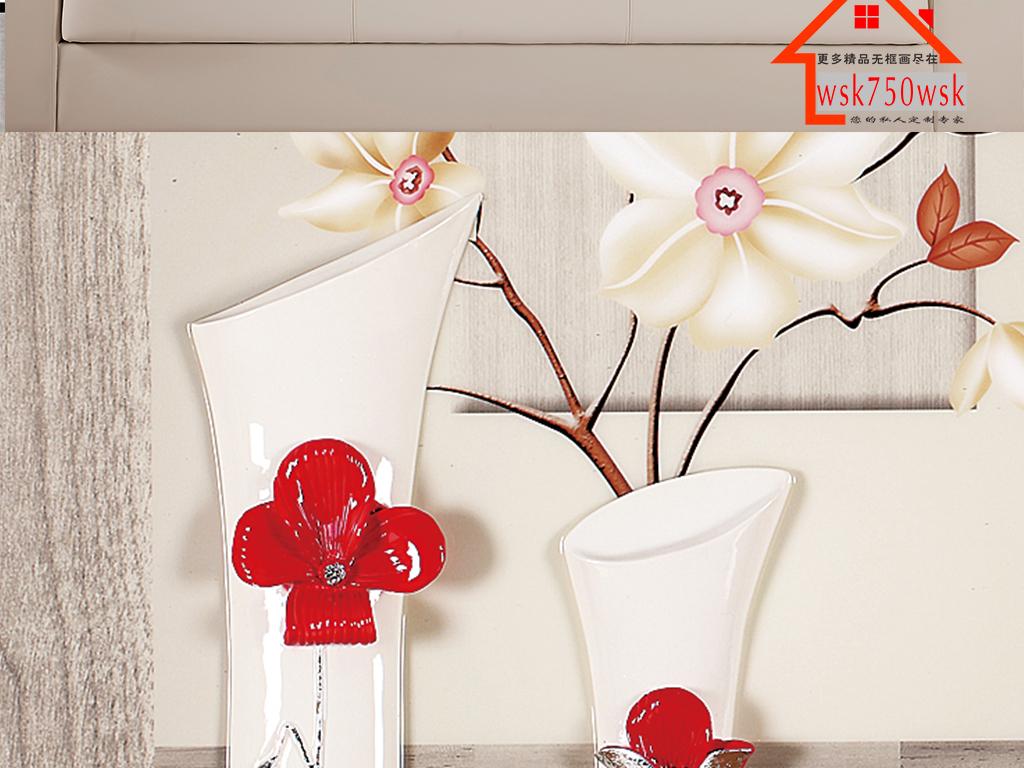 牡丹花瓶烤瓷浮雕玉兰花背景墙
