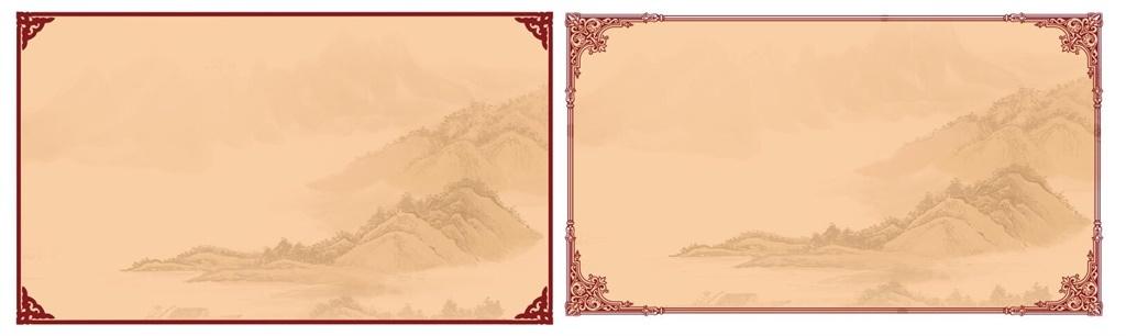 中式花纹边框图案图片