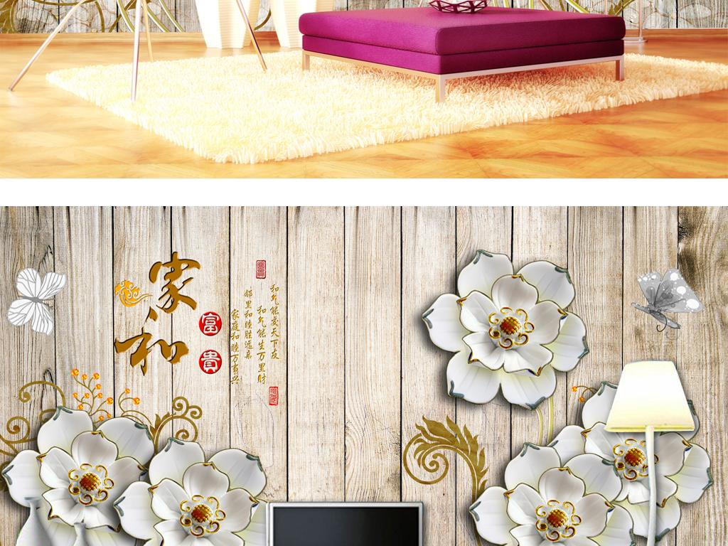 中式木板浮雕花卉电视背景墙壁画图片