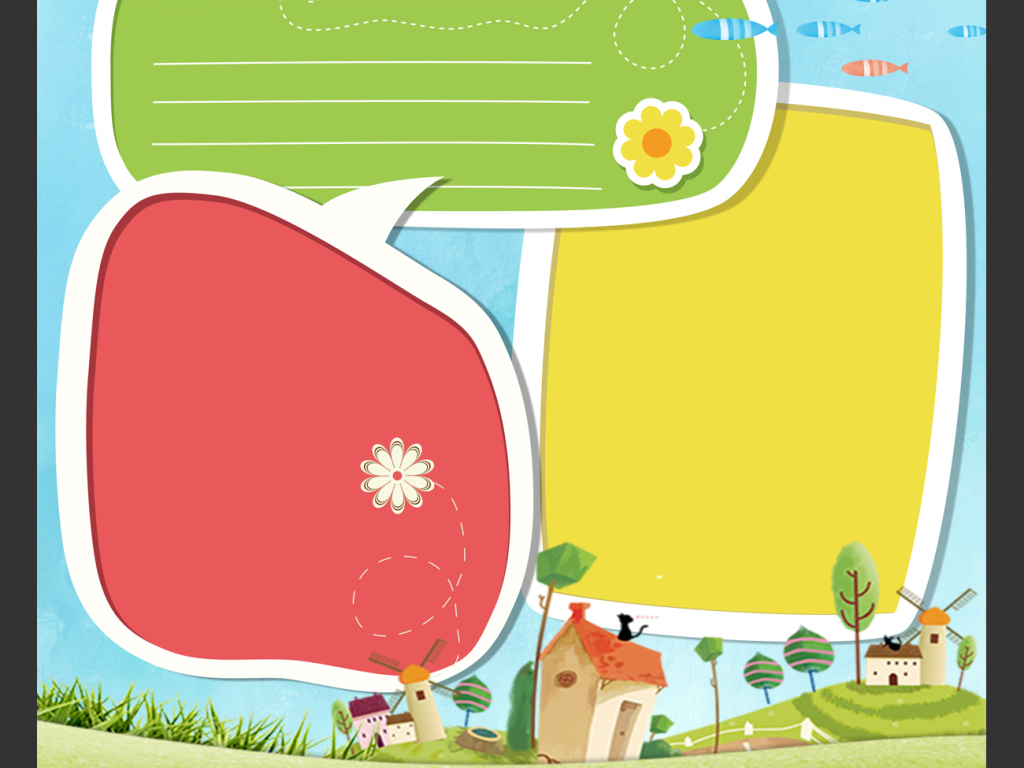 小学生幼儿园自我介绍我的简历图片设计素材_高清psd图片
