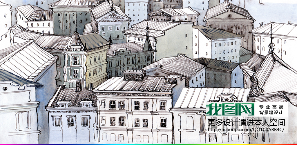 街道村庄手绘速写水彩画酒店餐厅咖啡厅ktv酒吧网咖壁纸壁画