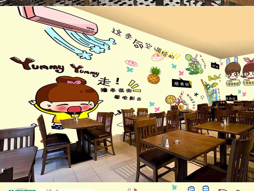 手绘冷饮甜品店咖啡屋背景装饰墙