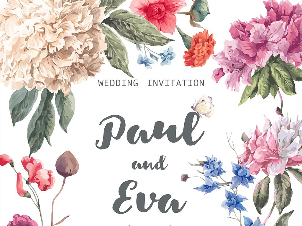 唯美文艺手绘水彩婚礼婚庆节日促销海报模板
