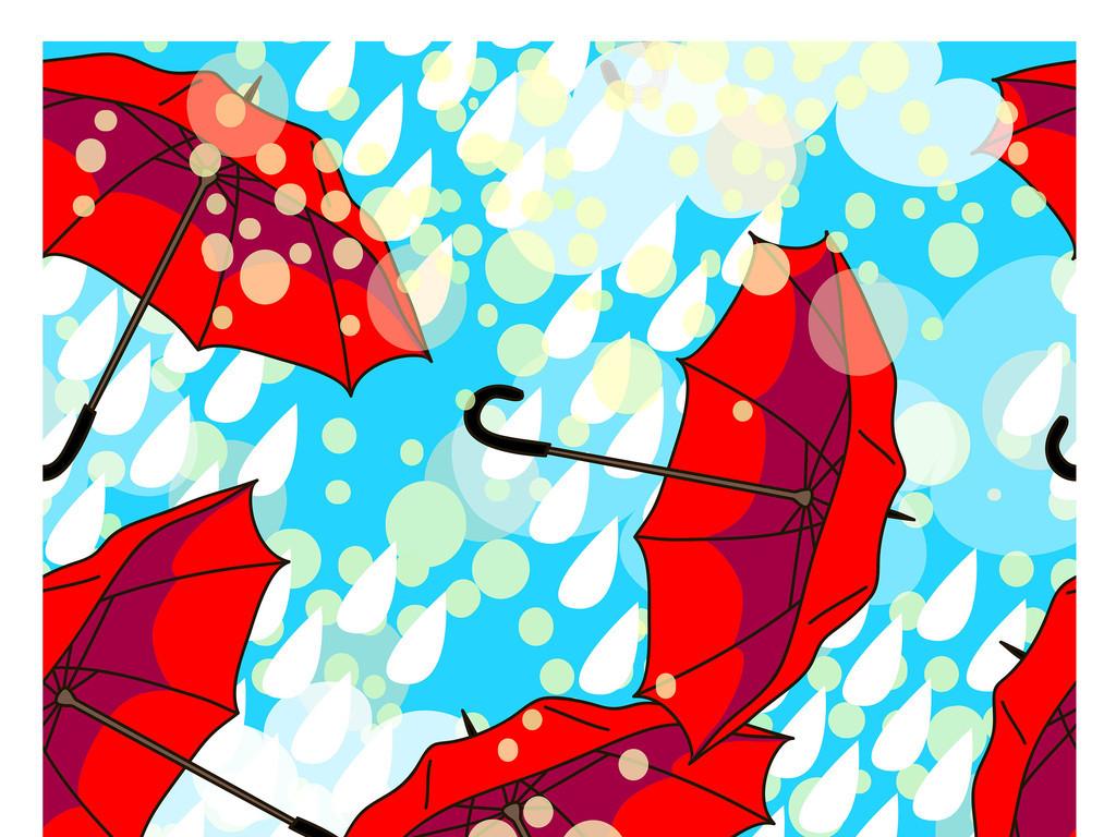 手绘插画雨伞墙纸壁纸
