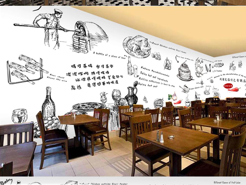 设计作品简介: 手绘咖啡厅甜品店蛋糕店休闲吧西餐厅