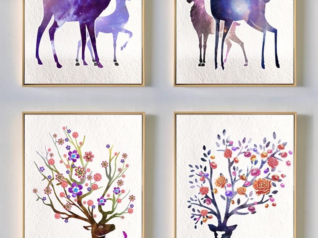 北欧创意水彩麋鹿无框画