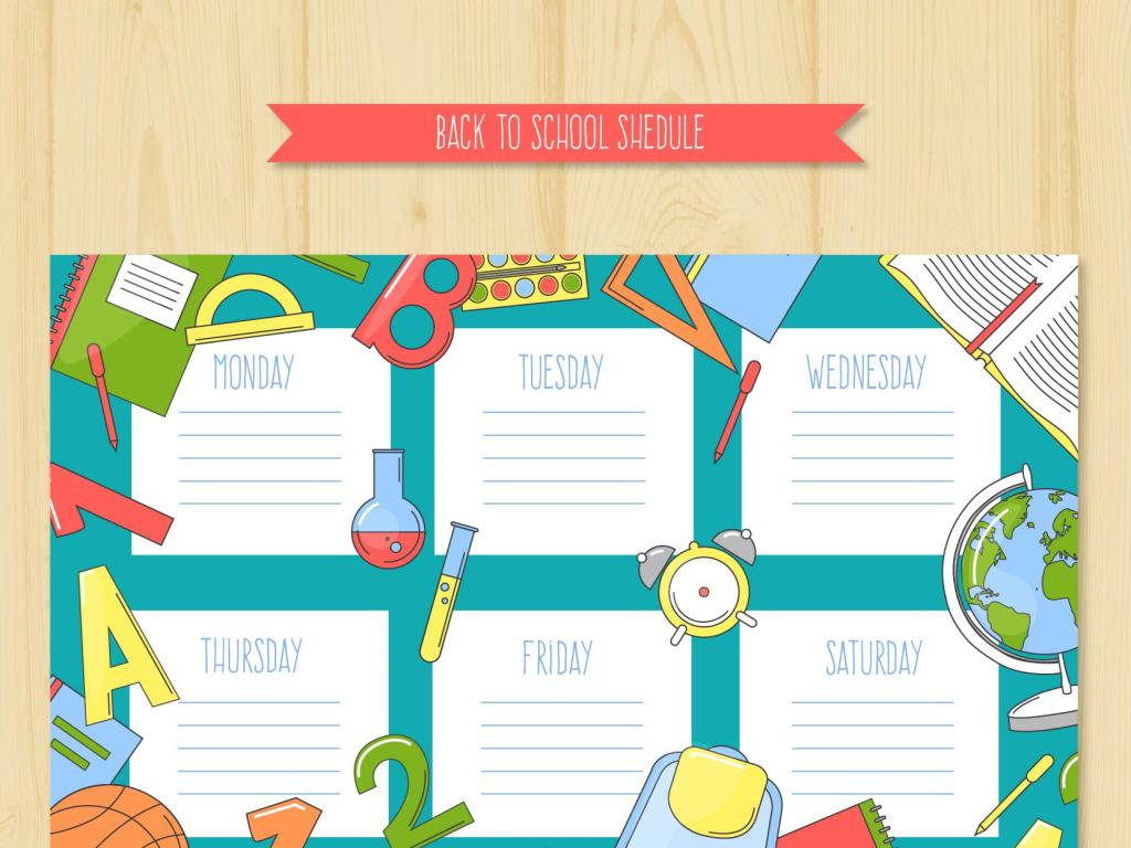 ai)学校日程模板学习日程表学习计划表