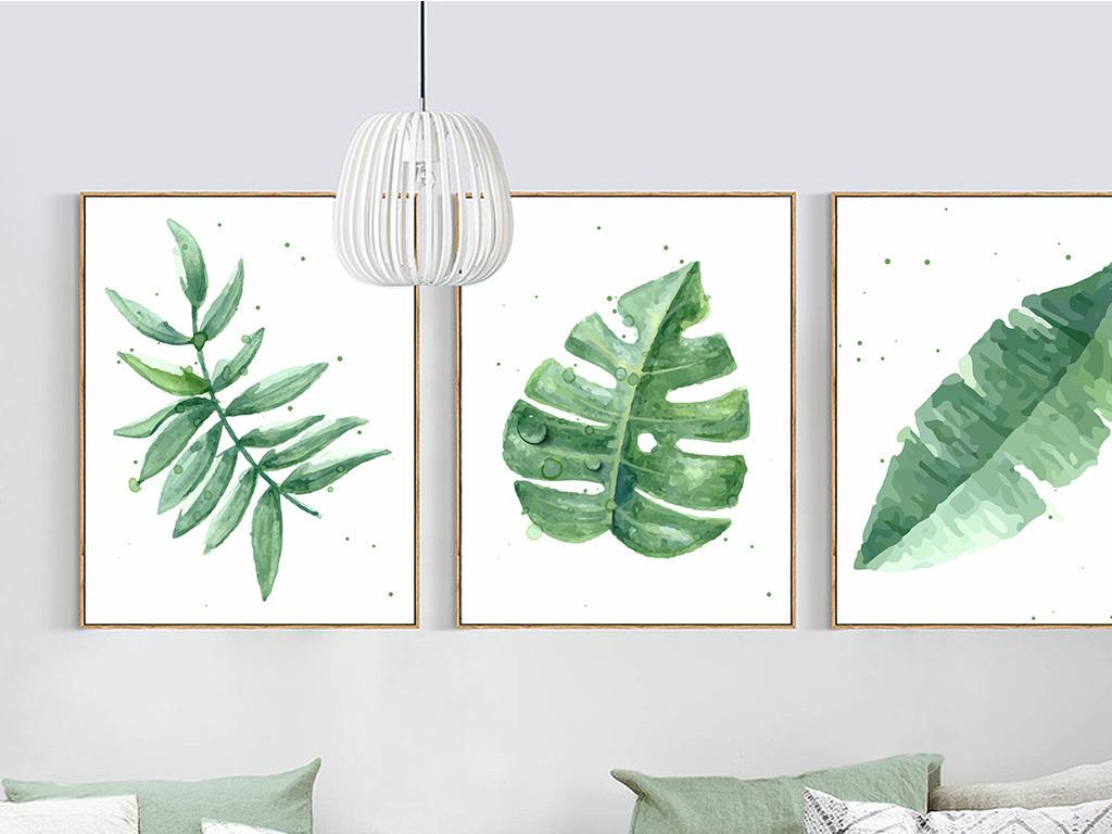 北欧简约水彩植物无框装饰画