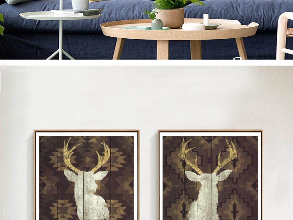 美式创意鹿头装饰画图片