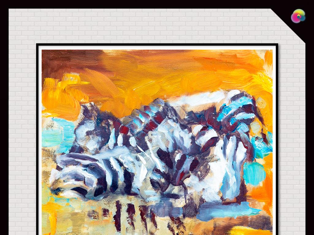 背景墙|装饰画 油画 抽象油画  > 创意花卉动物斑马油画玄关背景