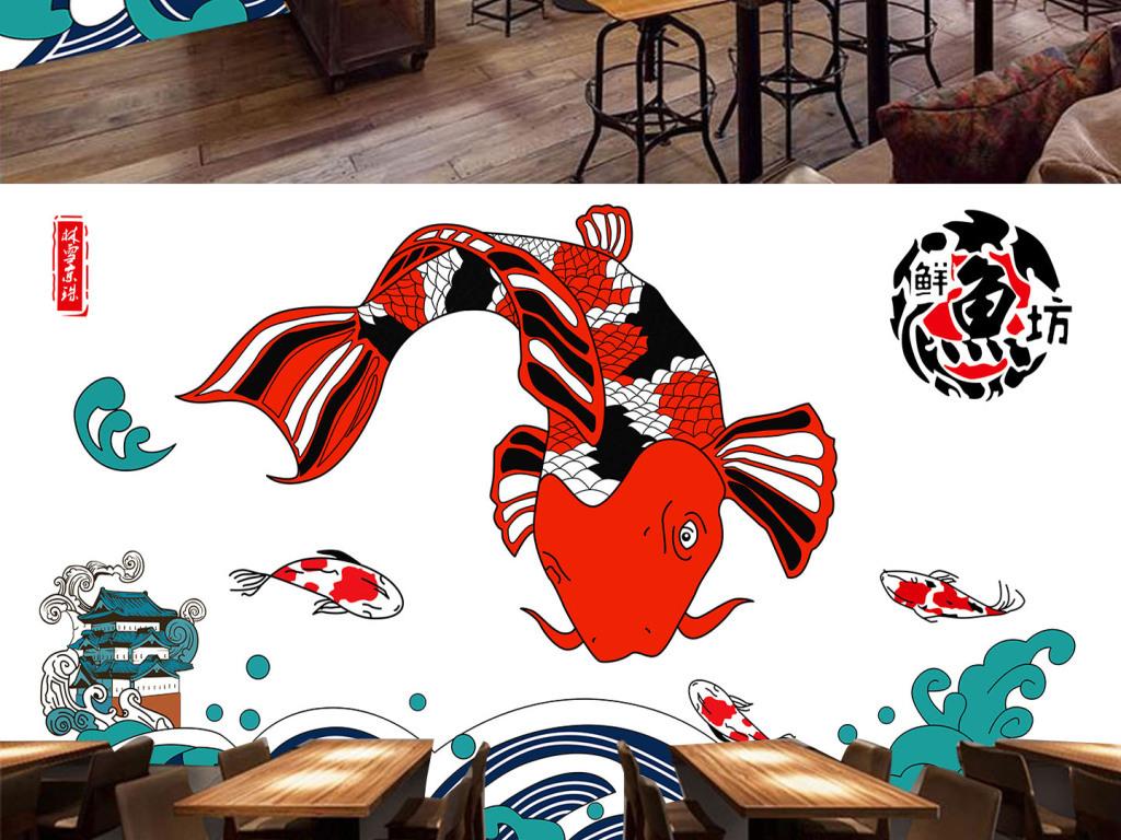 背景墙|装饰画 工装背景墙 酒店|餐饮业装饰背景墙 > 手绘烤鱼火锅店