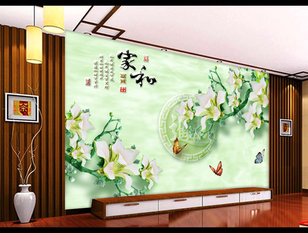 时尚百合花玉雕浮雕中式背景墙壁画图片