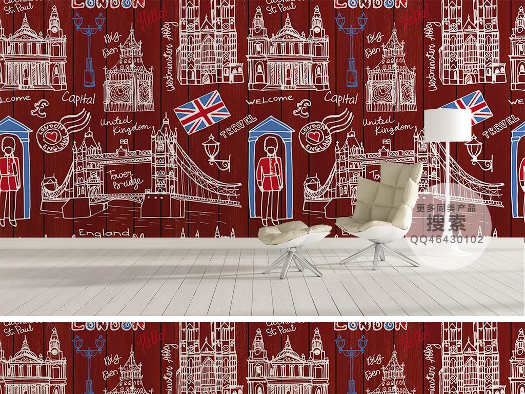 红色木纹英伦手绘背景墙