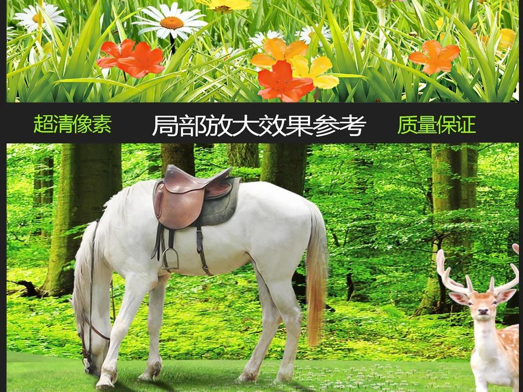 精品流行全场景巨幅森林动物3d全景背景墙素材下载