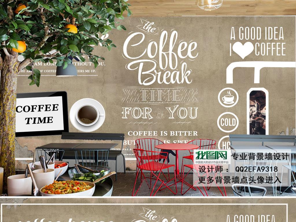 欧美砖墙手绘咖啡甜品店背景墙