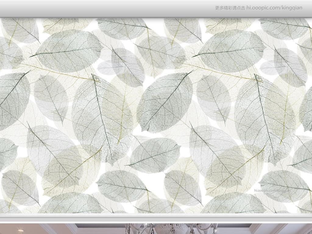 透明树叶美式墙纸图片