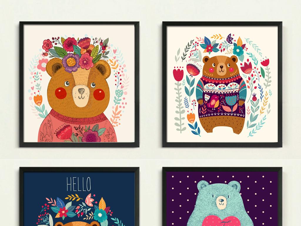 手绘现代简约无框画萌萌哒挂画可爱文艺动物装饰画儿童房卡通兔子熊