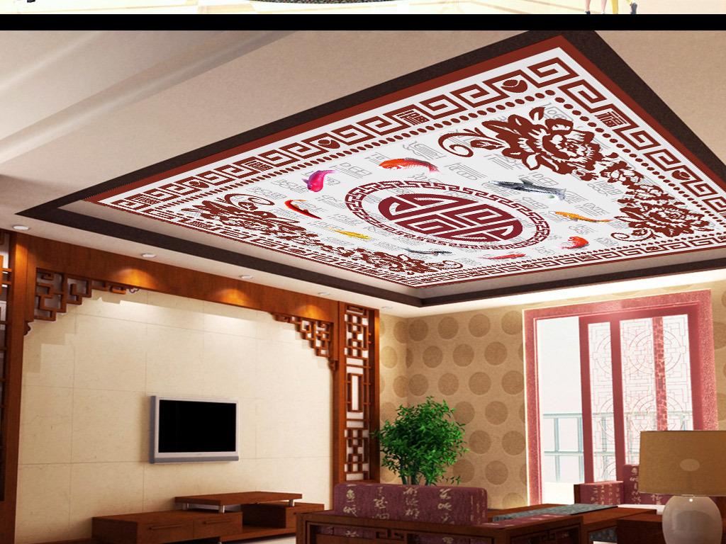 万福九鱼图客厅卧室天花吊顶天顶壁画