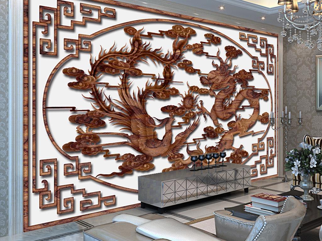 背景墙|装饰画 电视背景墙 木雕电视背景墙 > 大气木雕龙凤呈祥背景墙
