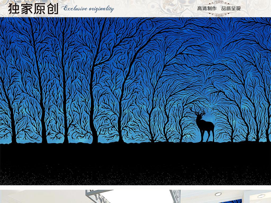 背景墙|装饰画 电视背景墙 手绘电视背景墙 > 仰望星空树林麋鹿北欧