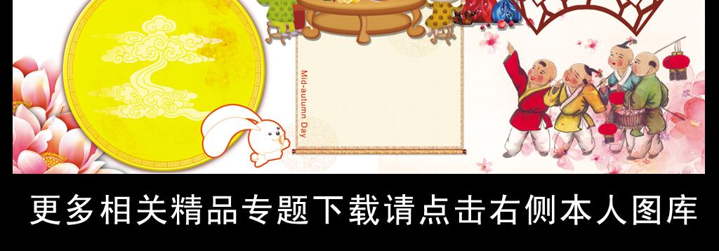 手抄报|小报 节日手抄报 中秋节手抄报 > 中秋节小报读书古诗月饼团圆