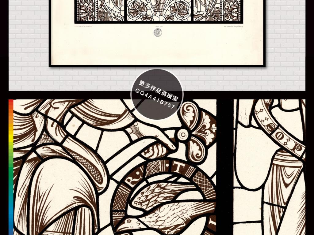 欧式手绘教堂玻璃铅笔素描玄关背景墙