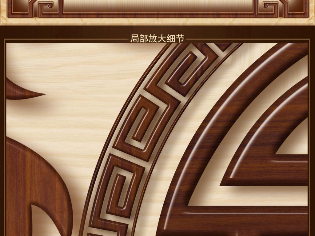 中式木质纹理天花吊顶