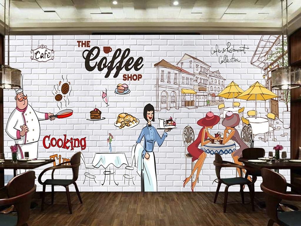 大型手绘欧美咖啡店西餐厅工装背景墙