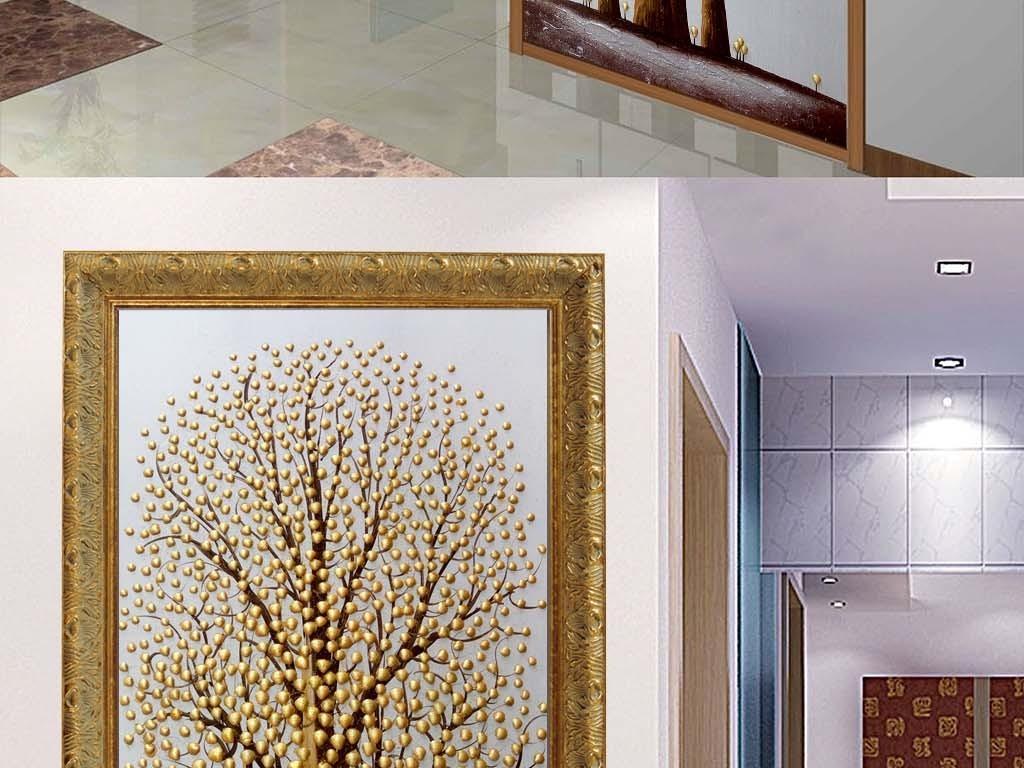 贝壳发财树艺术玄关(图片编号:15627076)_油画 立体