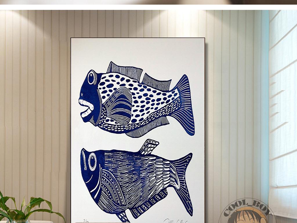现代简约手绘蓝色鱼类留白素雅时尚装饰画