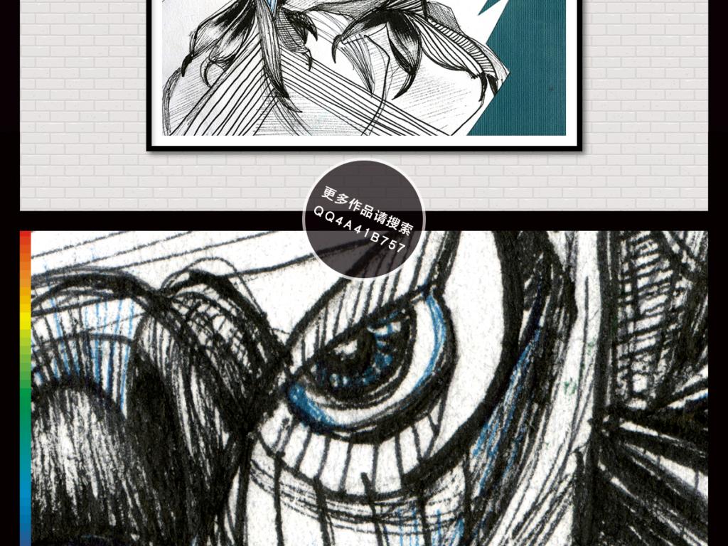 现代简约手绘铅笔