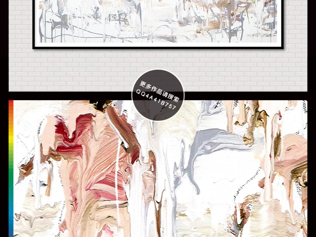高清现代抽象美女人体艺术个性酒吧装饰画