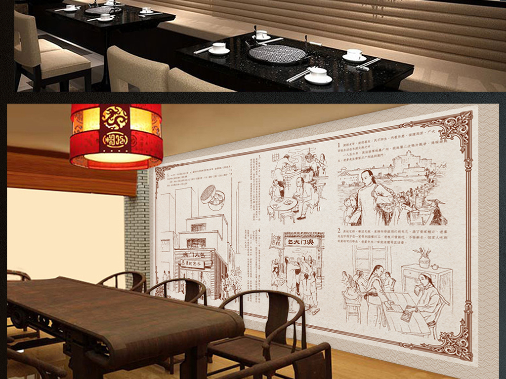 手绘包子店餐饮背景墙
