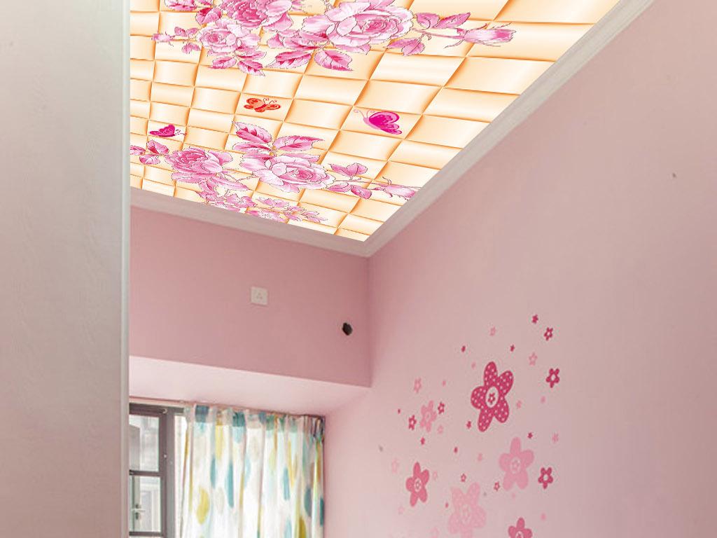 设计作品简介: 手绘粉色牡丹花蝴蝶天花吊顶壁画 位图, cmyk格式高清