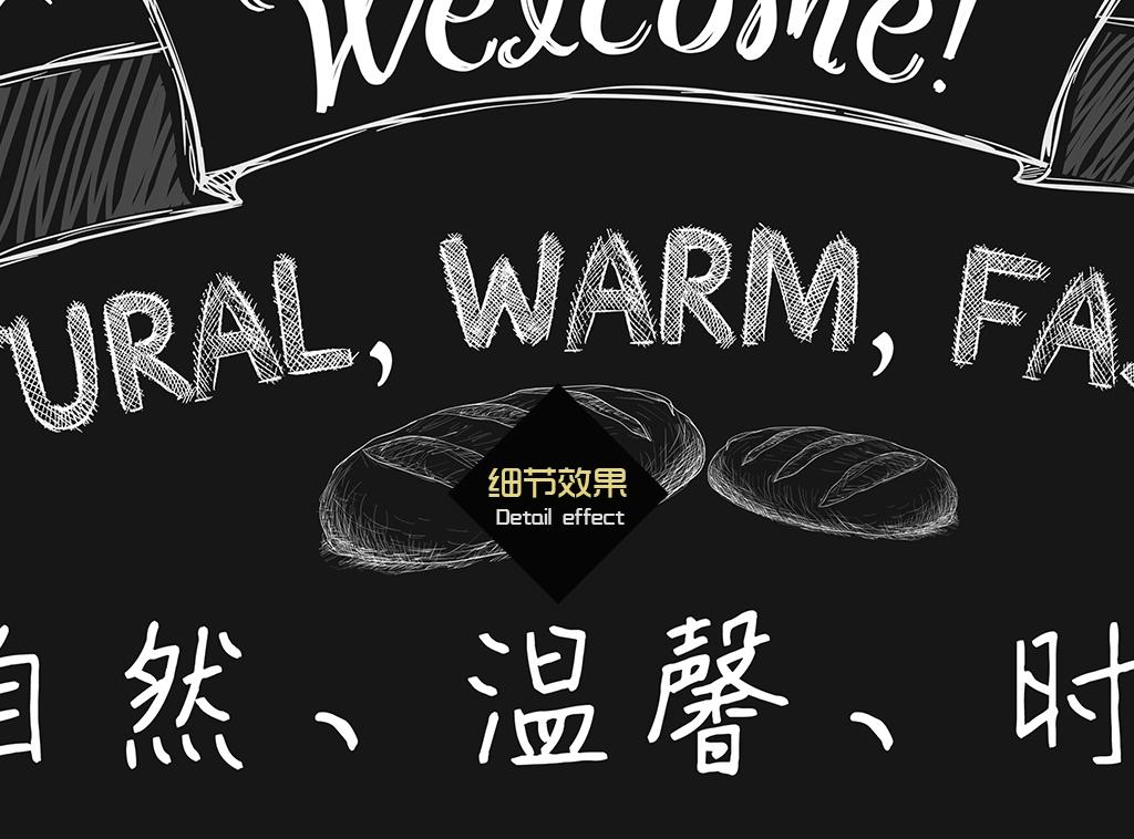 手绘面包黑板画面包店工装背景墙图片设计素材_高清(.