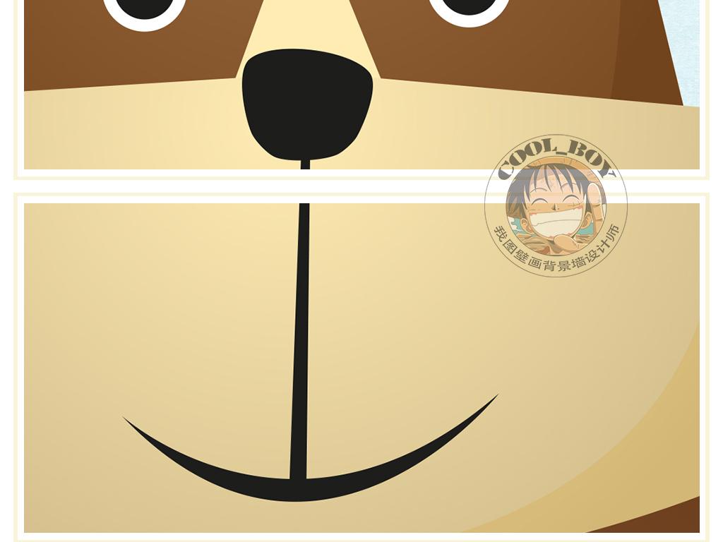 手绘儿童卡通宠物狗清新大自然全屋背景墙