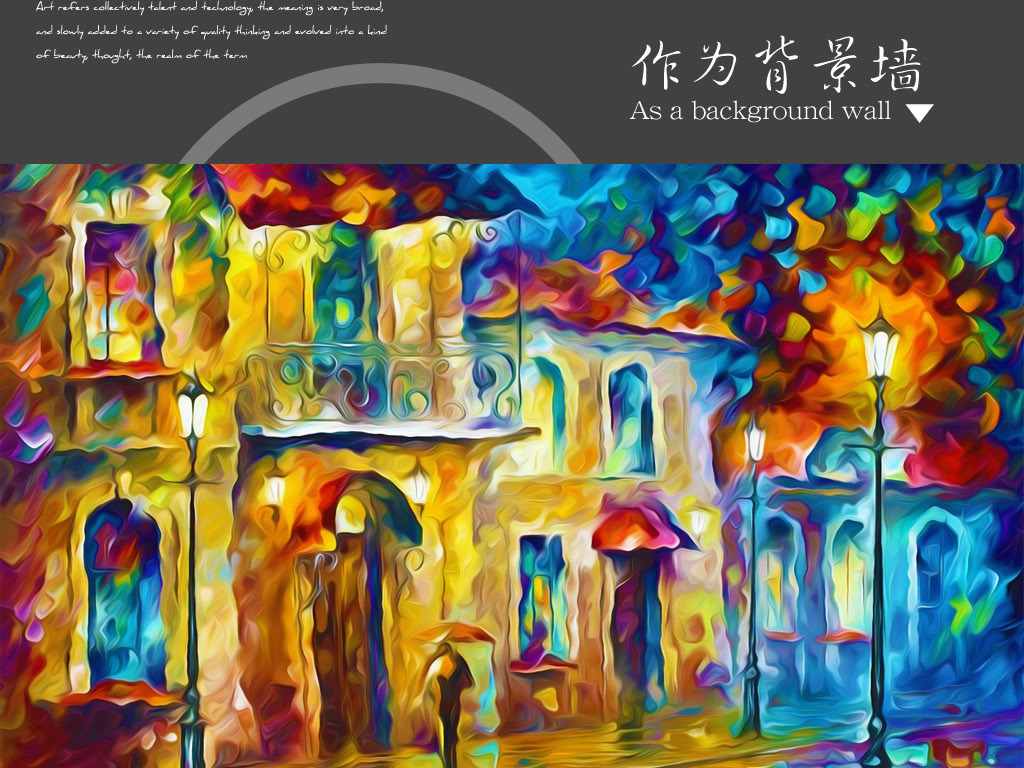很抱歉,该作品已被下架 编号:15629605 标题:巴黎老街酒吧咖啡馆夜色油画风景欧式装饰画 关键词: 巴黎老街酒吧咖啡馆夜色油画风景欧式装饰画模板下载 巴黎老街酒吧咖啡馆夜色油画风景欧式装饰画图片下载