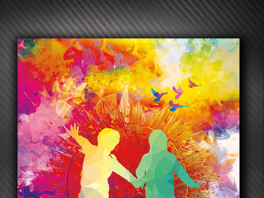 水彩水墨幼儿园起航企业海报设计