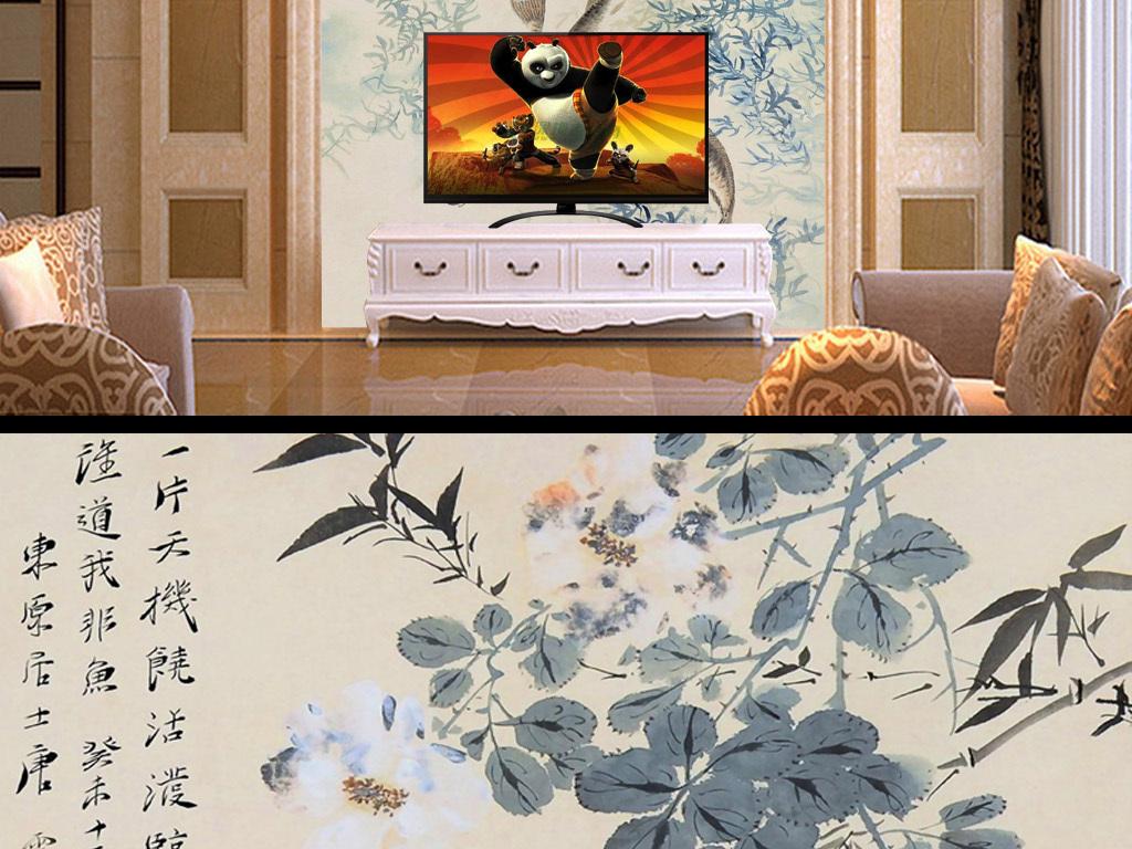 写意水墨画鱼乐图中式玄关门厅背景墙