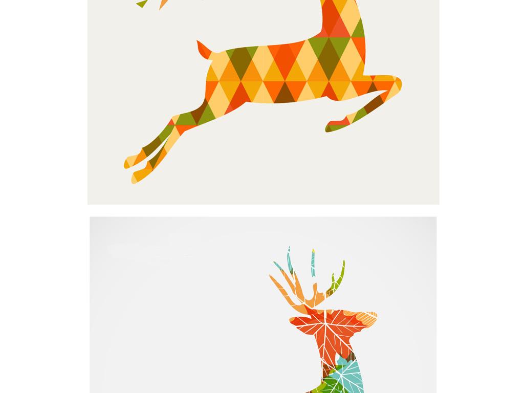 个性色彩拼接创意艺术字创意字体设计图形创意