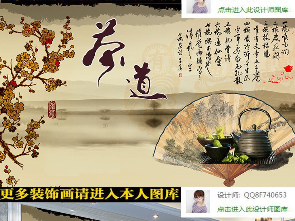 壁纸茶道品茶茶楼茶文化荷花竹子中国风古典中式壁画瓷砖背景墙电视图片