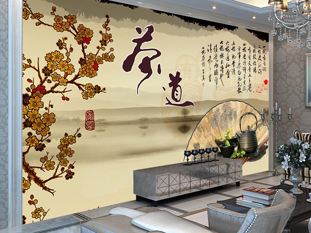 壁纸茶道品茶茶楼茶文化荷花竹子中国风古典中式壁画瓷砖背景墙电视背图片