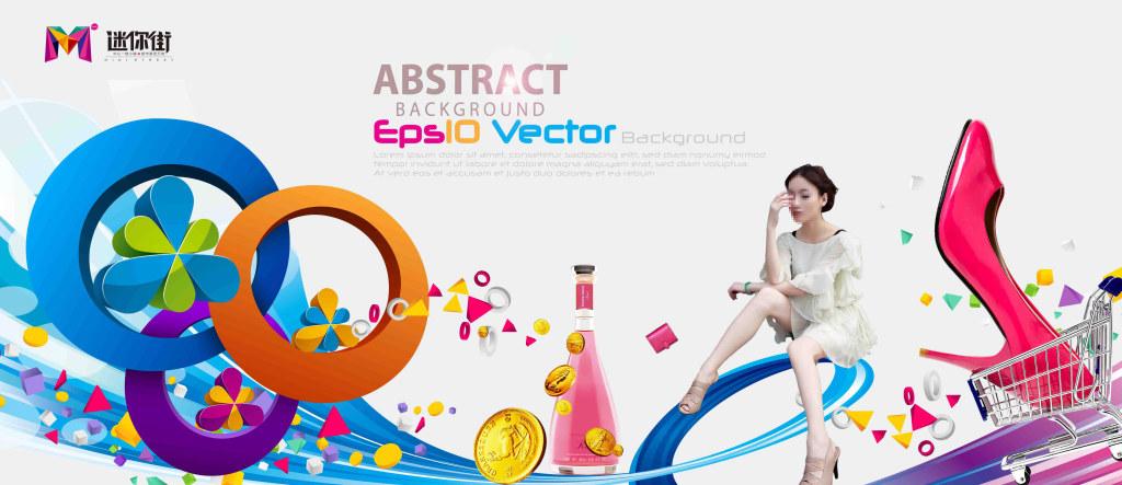 平面|广告设计 海报设计 其他海报设计 > 商业地产  版权图片 分享