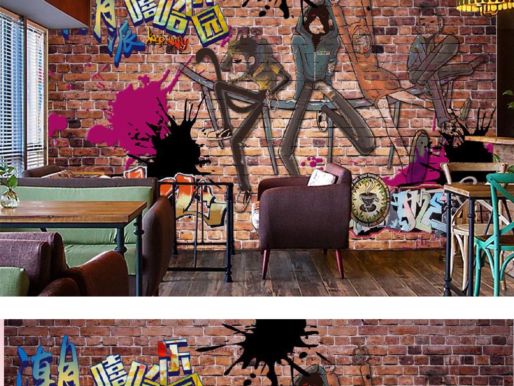 古怀旧嘻哈乐园涂鸦酒吧背景墙图片