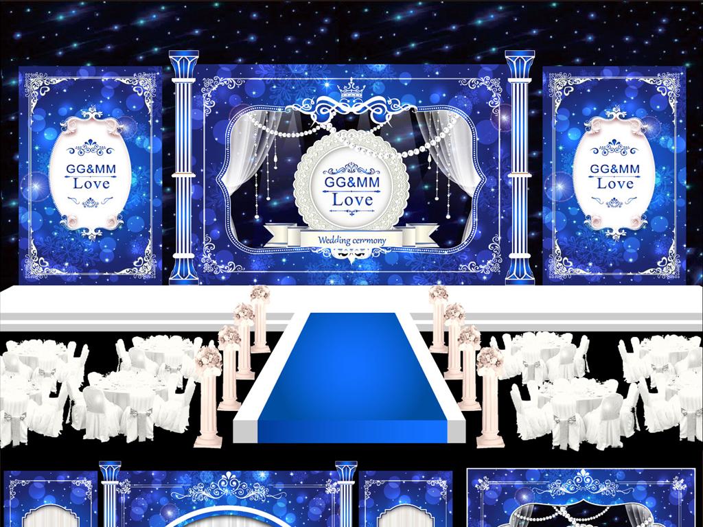 高端宝蓝色欧式婚礼主题背景设计素材