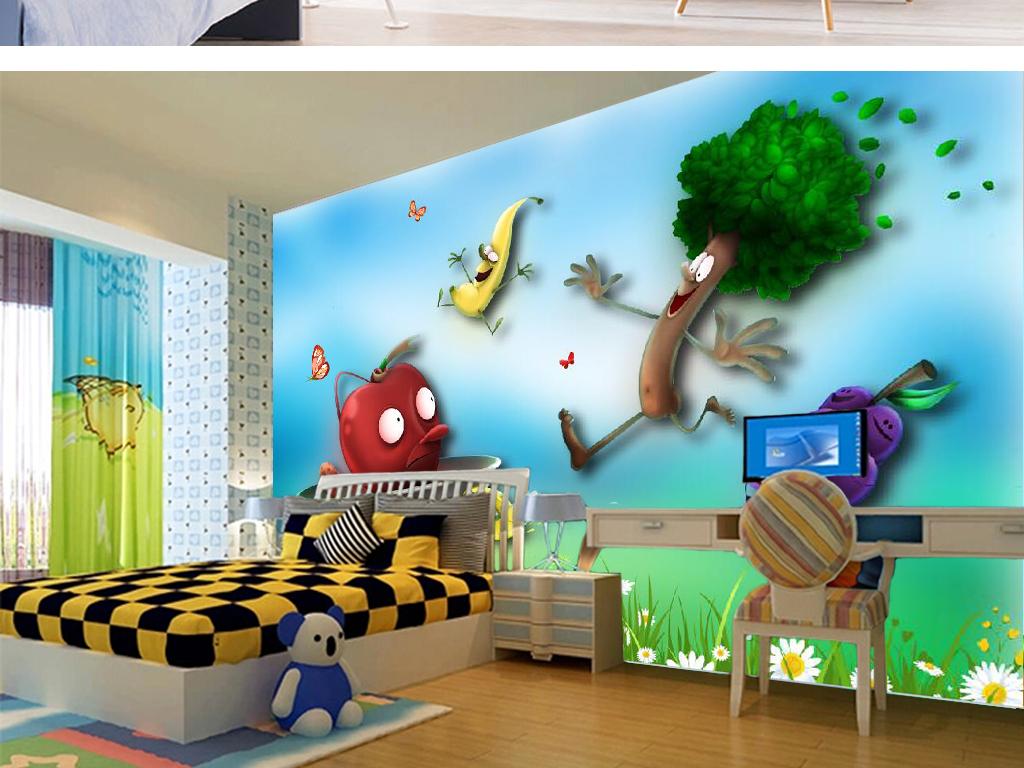 卡通蔬菜儿童房背景墙