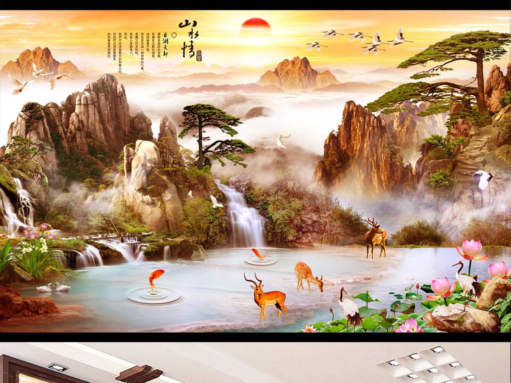 中式山水电视背景墙旭日东升图片