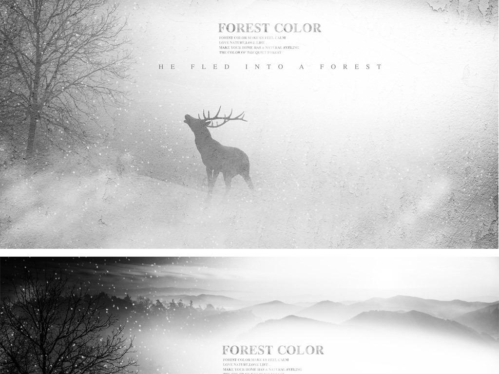 北欧背景墙黑白背景麋鹿森林北欧风格两色